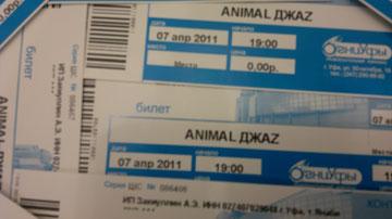 animal_jaz_230311
