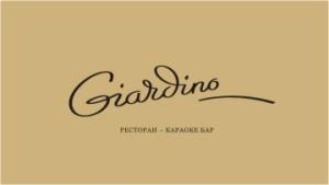 giardino_logo2_220811.jpg