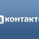 Социальная сеть «ВКонтакте» потеряла часть музыкальных функций ради возвращения в AppStore